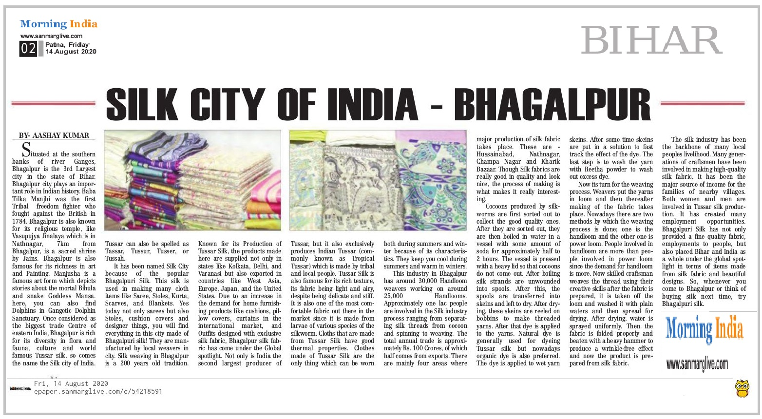 SILK CITY OF INDIA - BHAGALPUR