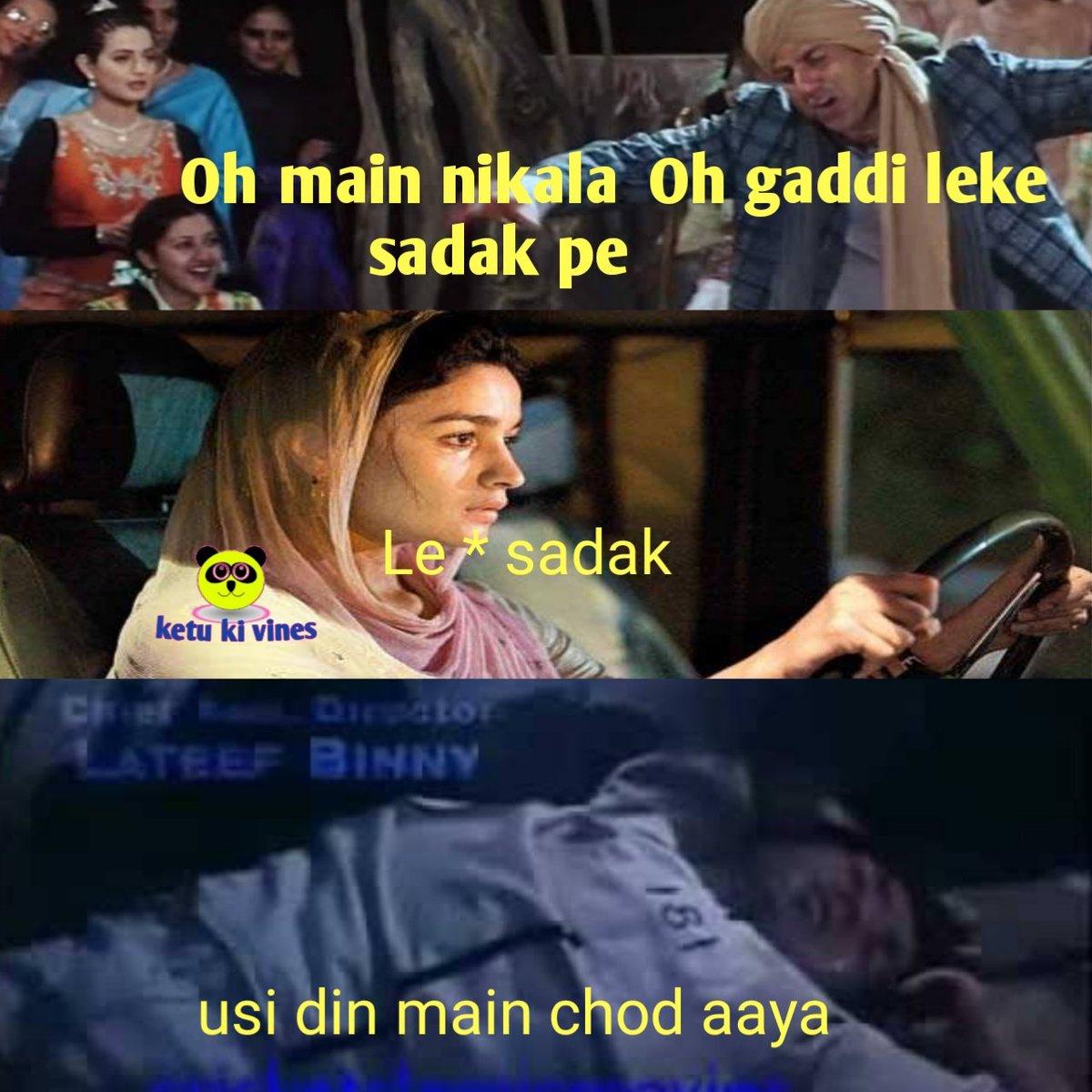 #sadak carryminati #indianjokes #adultmemes #laughingcolours #hindimemes #ashishchanchlani #bhuvanbam #bcbilli #desimemes #bollywoodmemes #rvcjinsta #sakhtlaunda #hindijokes #chutiyapa #lockdownqueen#adultsociety #naughtyworld #bakchodi  #be haraami https://t.co/THYqbl10Qm