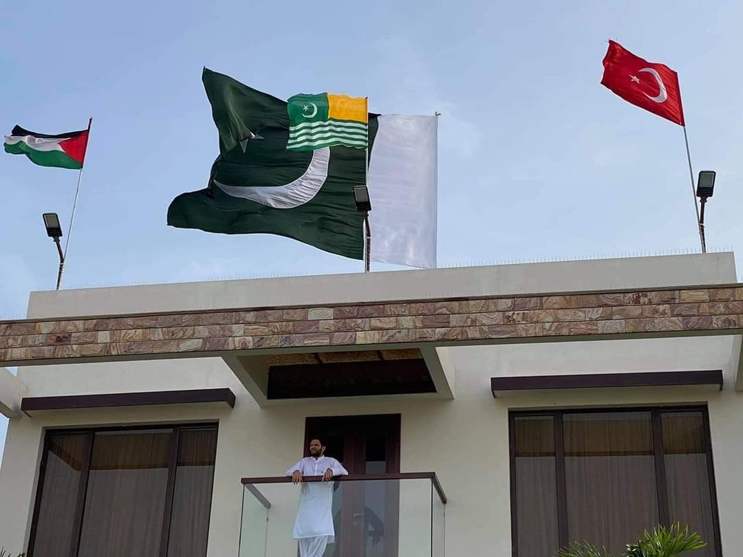 @SAfridiOfficial #14AugustAzadiDay