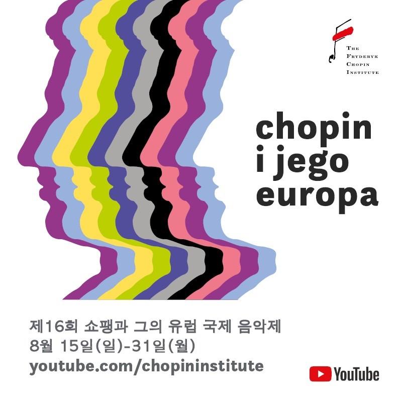 '쇼팽과 그의 유럽' 국제 음악제가 내일부터 시작됩니다! 폴란드 음악과 베토벤 기념식을 비롯한 30편에 가까운 공연을 즐겨보세요. @youtube 의 Chopin Institute 채널에서 경외심이 느껴지는 무대를 만나보세요: https://t.co/H99CopqXYn https://t.co/sDj4QljU3d