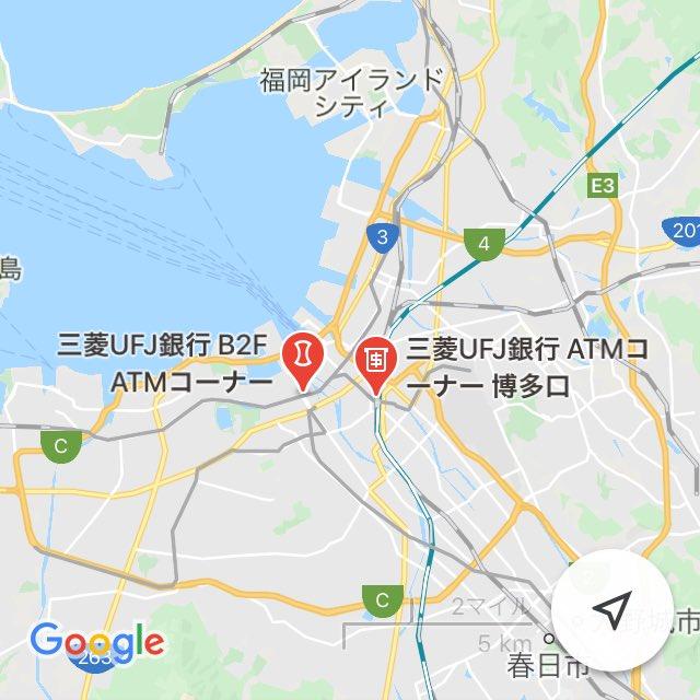 test ツイッターメディア - この前行って初めて気づいたけど福岡市は三菱UFJのATMがこの2カ所しかないみたい…コンビニも手数料無料なのは今は2回までだし次行くときは財布に余裕持たせておこう https://t.co/7gJYITcOBo
