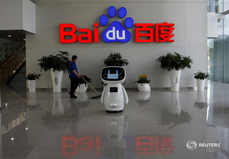 Today's Corona Capital: U.S. probe gives China's Baidu something worse than Covid-19 to worry about. Also: Hapag-Lloyd, Dutch jobs. https://t.co/vB2D3kB6hI https://t.co/kFDIDl69xf