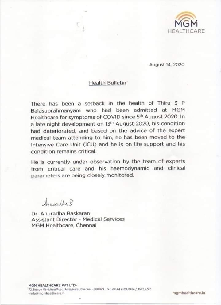 Get Well soon #SPBalasubrahmanyam sir.🙏 https://t.co/agNlJJW47Z