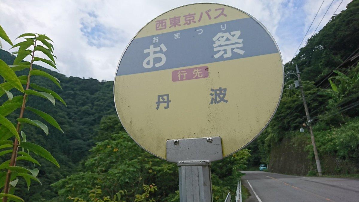 mojayama107 photo