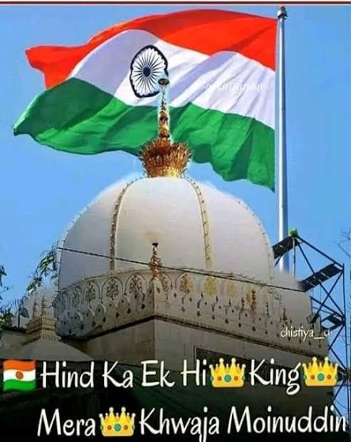 Khwaja ka Hindustan Zindabad Happy independence day to all . . . . . . . . . #HappyIndependenceDay  #khwaja #nawaz #garib #khwajagaribnawaz #ajmersharif #kgn #mere #dargah #madinah #ka #ajmer #allah #khwajamerekhwaja #khwajamoinuddinchisti #khwajawale #islam #moin #dargahkhwaja https://t.co/spnLX1uzPA