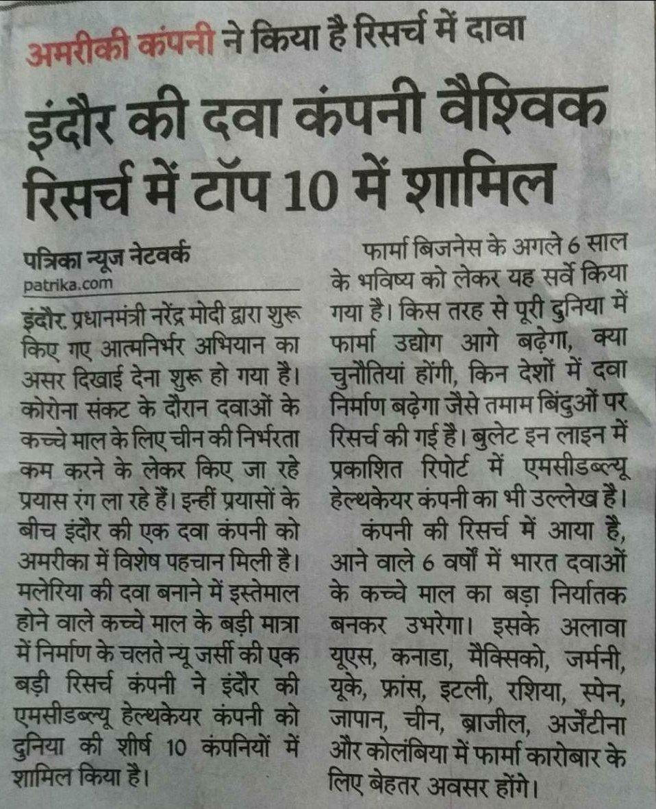 @iShankarLalwani @BJP4MP @lubindia  @Bjp4IndoreMP @dr_rajeshsonkar https://t.co/QHE9W4GF30