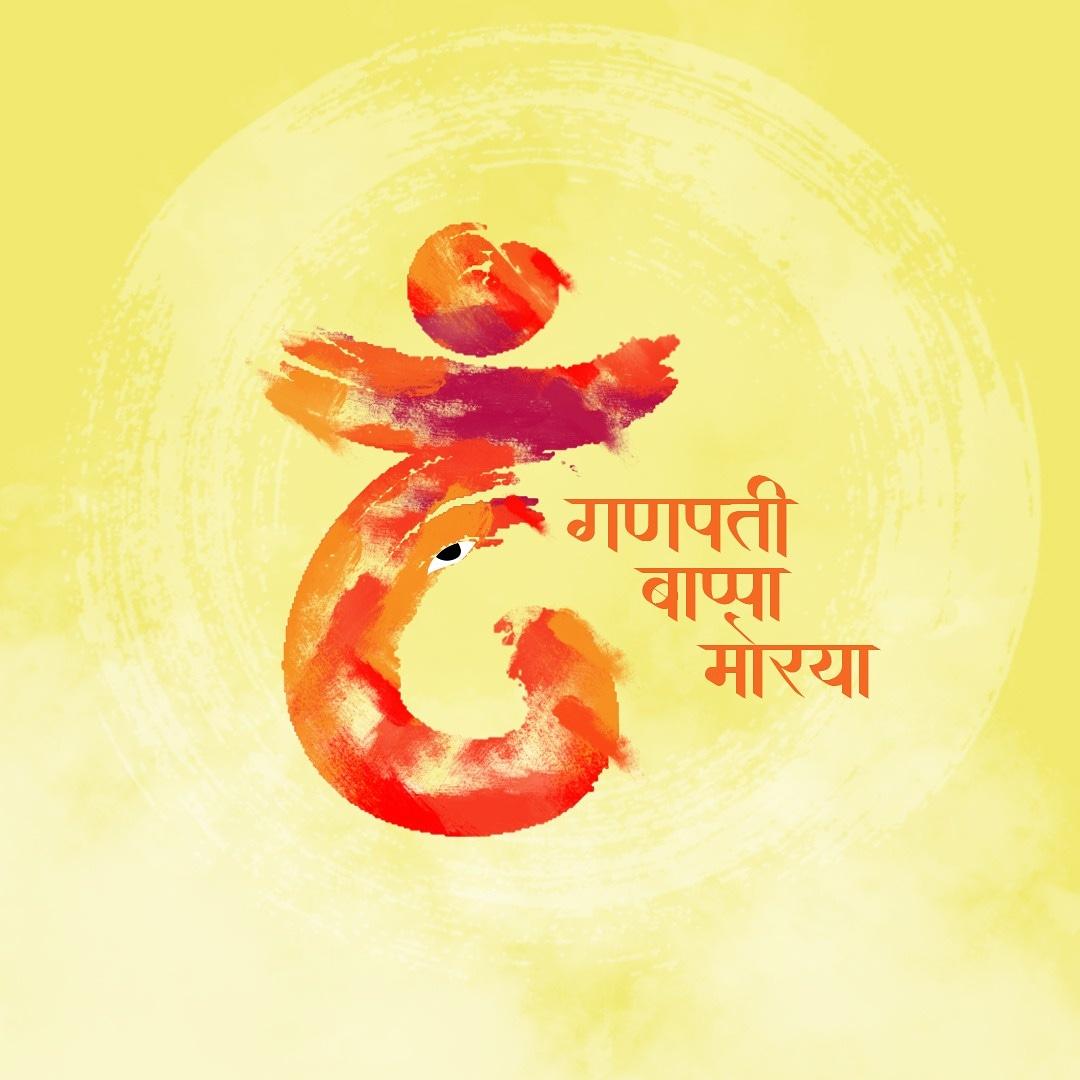 Ganpati Bappa Morya! Har saal ki tarah aate rehna, khushiyan saath laate rehna! 🙏 #HappyGaneshChaturthi