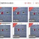 norino_tokyoのサムネイル画像