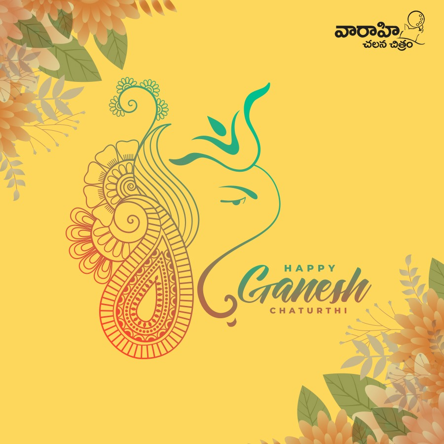 May Lord Ganesha destroy all your worries, sorrows and tensions and fill your life with love and happiness. Happy Ganesh Chaturthi!  #HappyGaneshChaturthi https://t.co/AAut79UNao