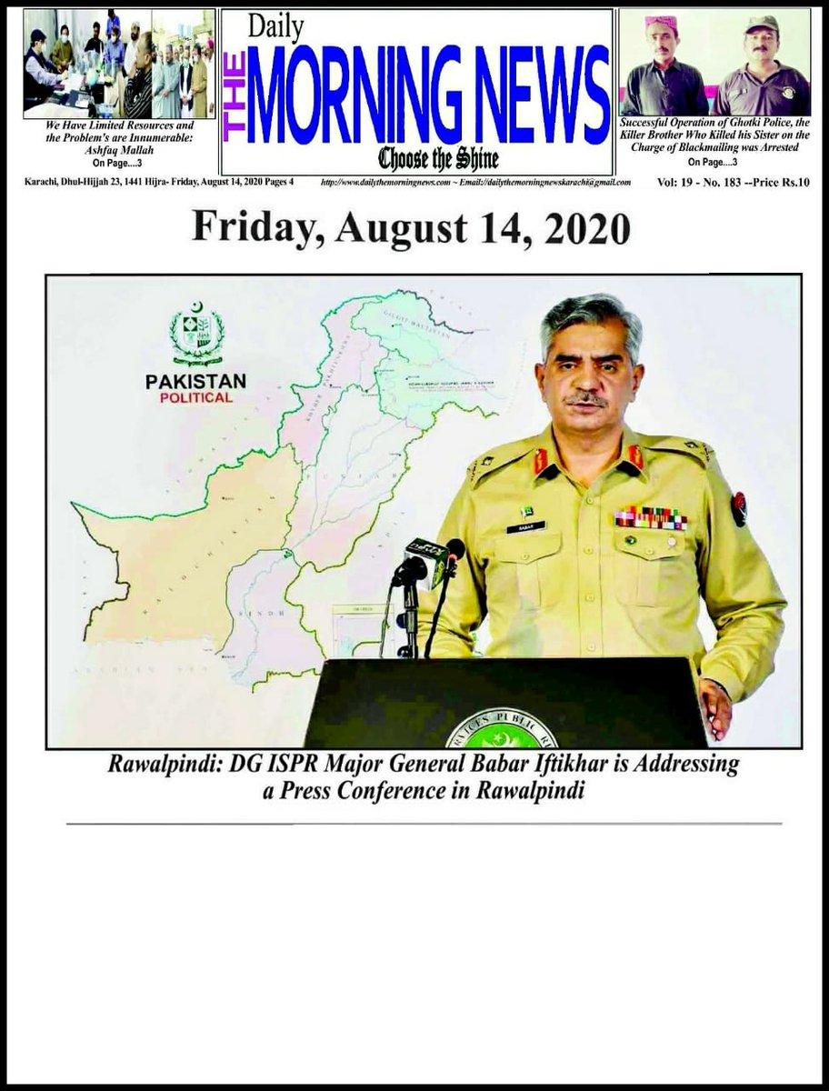 #DGISPR_Major_General_Baber_Iftikhar  Is Addressing a Press Conference in Rawalpindi  #DGISPR #PakistanArmyZindabad  #PakistanZindabad  @OfficialDGISPR https://t.co/OvPvOnEOMJ