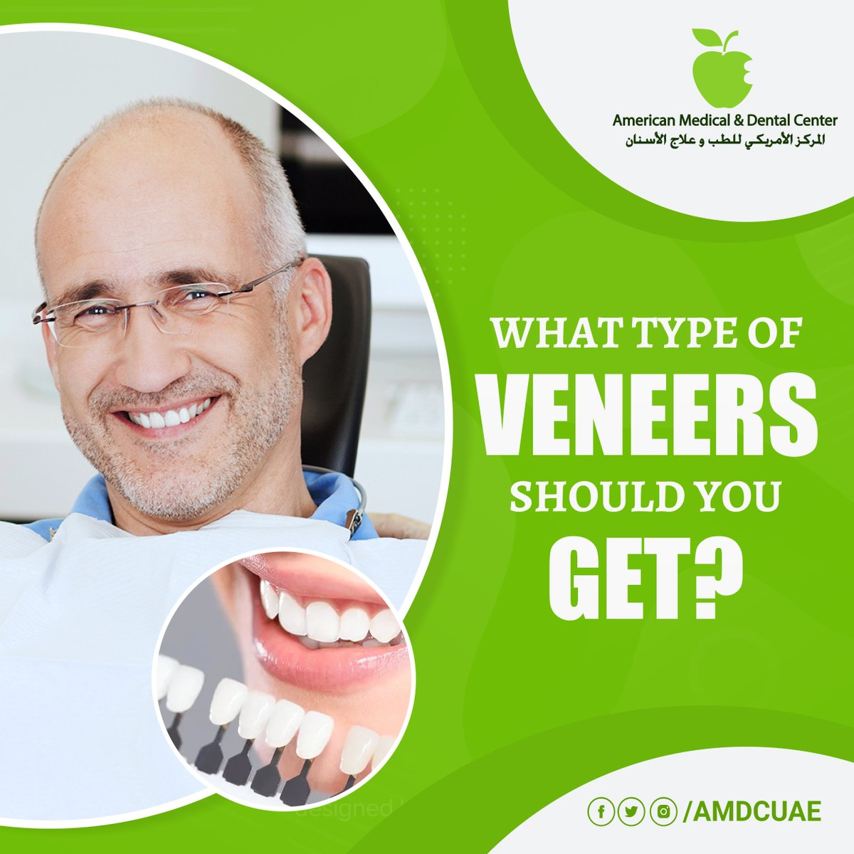Veneers are designed to give you that perfect smile; one that oozes confidence. 😄💯   You can choose between porcelain or composite veneers, and the best way to choose is depending on your case after a doctor consultation.  For appointments and info:  📞 043748428  #AMDC #UAE https://t.co/X9KJcetZlO