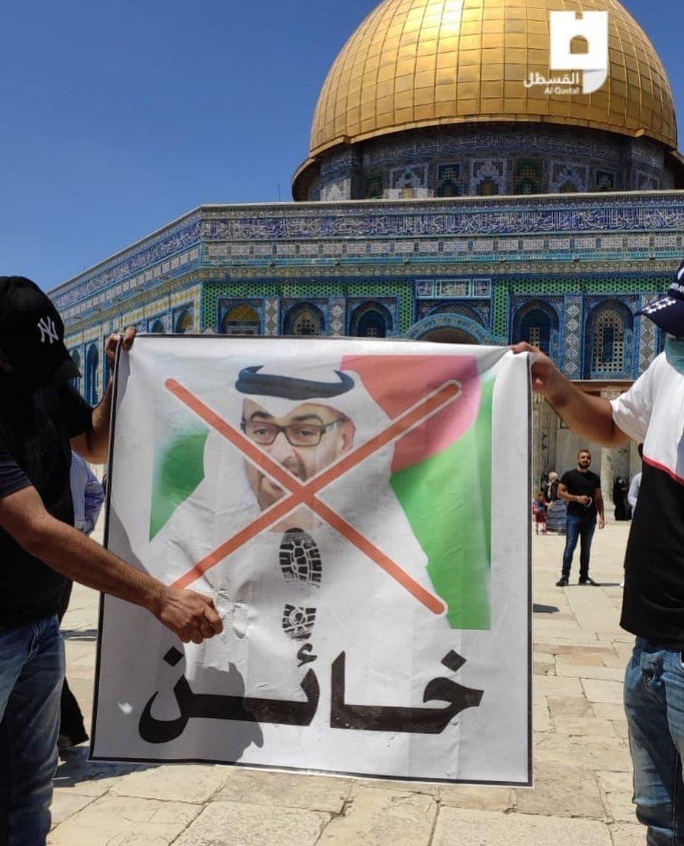 united arab emirate's betrayal of muslims and islam #palastine #Betrayalunitedarabemirates #UAE https://t.co/cUZo7mjBvo