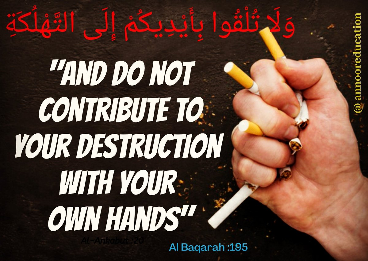 #and Do #not #contribute to your #dedtruction with #your #hands #albaqarah 195  #smoking #kills #badhabits #cancer #islam #muslim #quoteoftheday #quran #advice #savelives https://t.co/S9J19Gim52