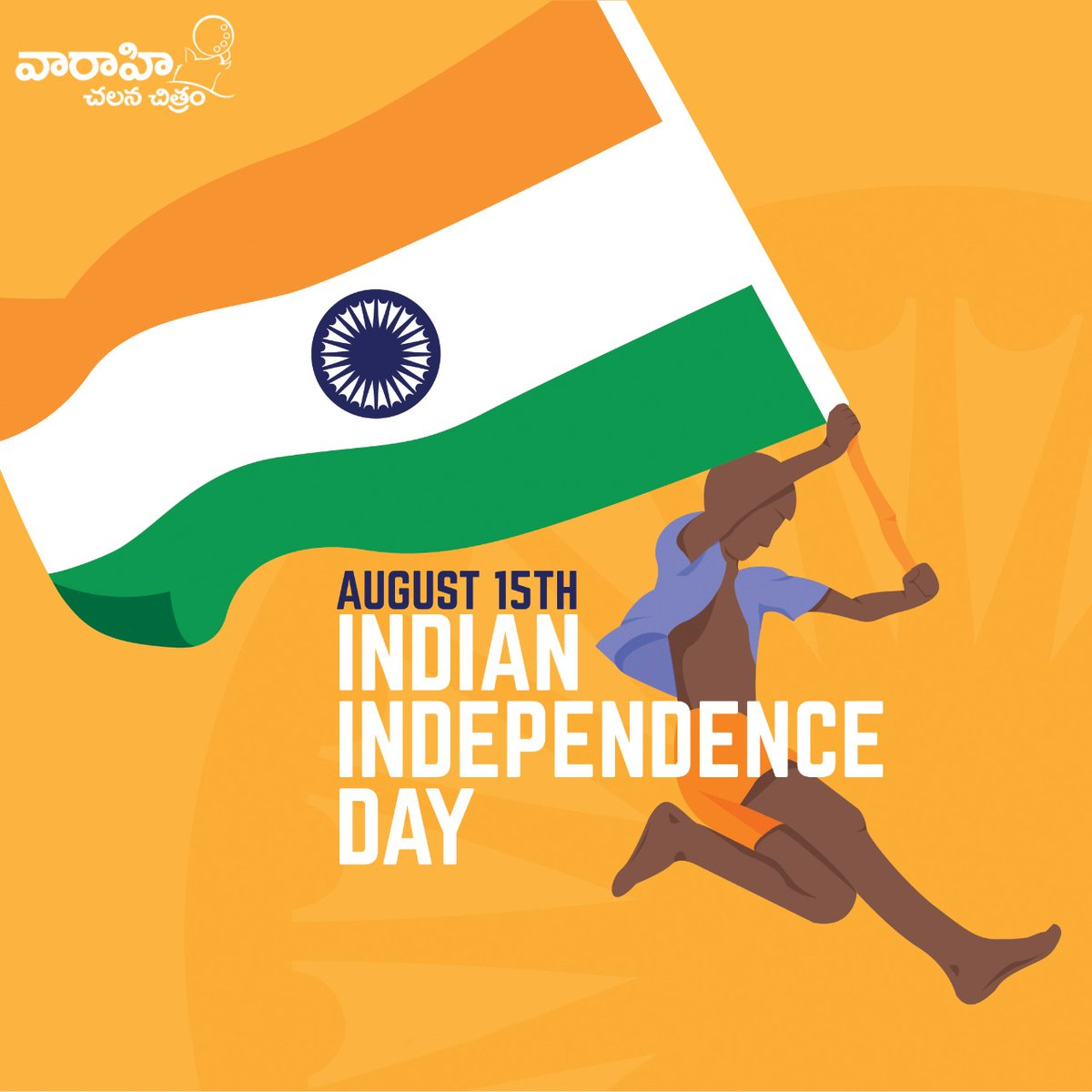 A big salute to all the soldiers who sacrificed their lives for our independence .  Happy #IndependenceDayIndia 🇮🇳 #JaiHind https://t.co/JQHLx5VJmp