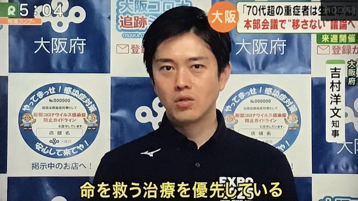 Mu-chanさんの投稿画像