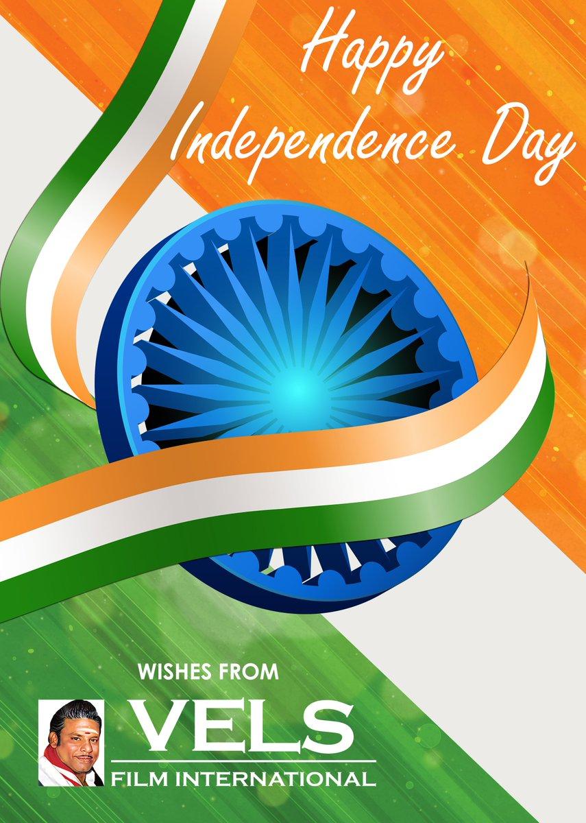 சுதந்திர தின நல்வாழ்த்துக்கள் 🇮🇳 Happy Independence Day 💥  #சுதந்திர_தின_நல்வாழ்த்துக்கள் #ஜெய்ஹிந்த் #IndependenceDay #IndependenceDayIndia2020 #IndependenceDayIndia https://t.co/367eGoyJpe