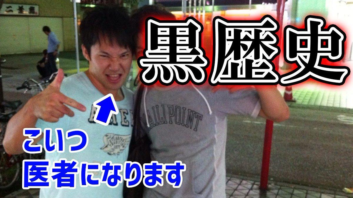 橋本 将 ハッシー ドクター 吉 医 内科