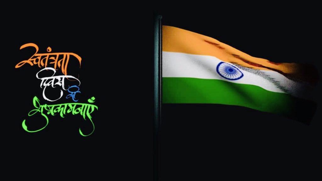 #IndependenceDayIndia2020 #Independence #IndependenceDay2020 https://t.co/QMawBMiYbb