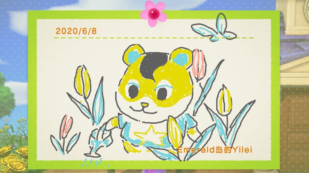 GIVEAWAY!!I am doing a bulletin art giveaway, will pick one winner to draw on his/her island. RT and comment the villager you would like me to draw to enter. Likes preferred, no follow needed.#AnimalCrossing #ACNH #AnimalCrossingNewHorizons #あつ森 #あつまれどうぶつの森