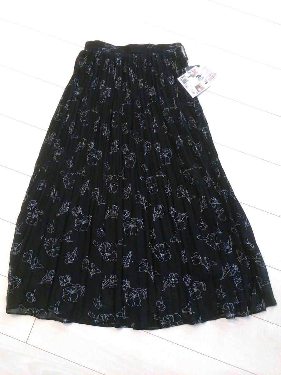 #mumuさん の新作の花柄スカート!かわいい♥あと、#mumuさん の茶色のスカートは値下げされてたので買ってきたー! このベルトはどうやるの? 誰か教えてー!(;_;)   #しまむら  #しまパト