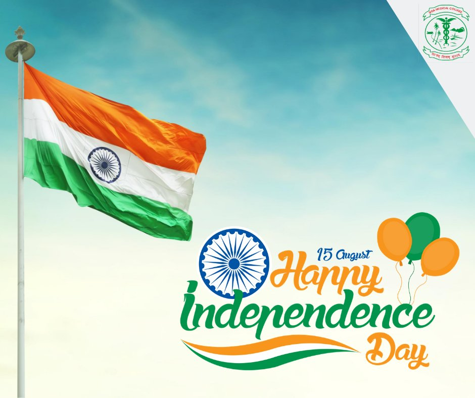 GMC wishes each one a very #HappyIndependenceDay https://t.co/BBmPVJ7IUT