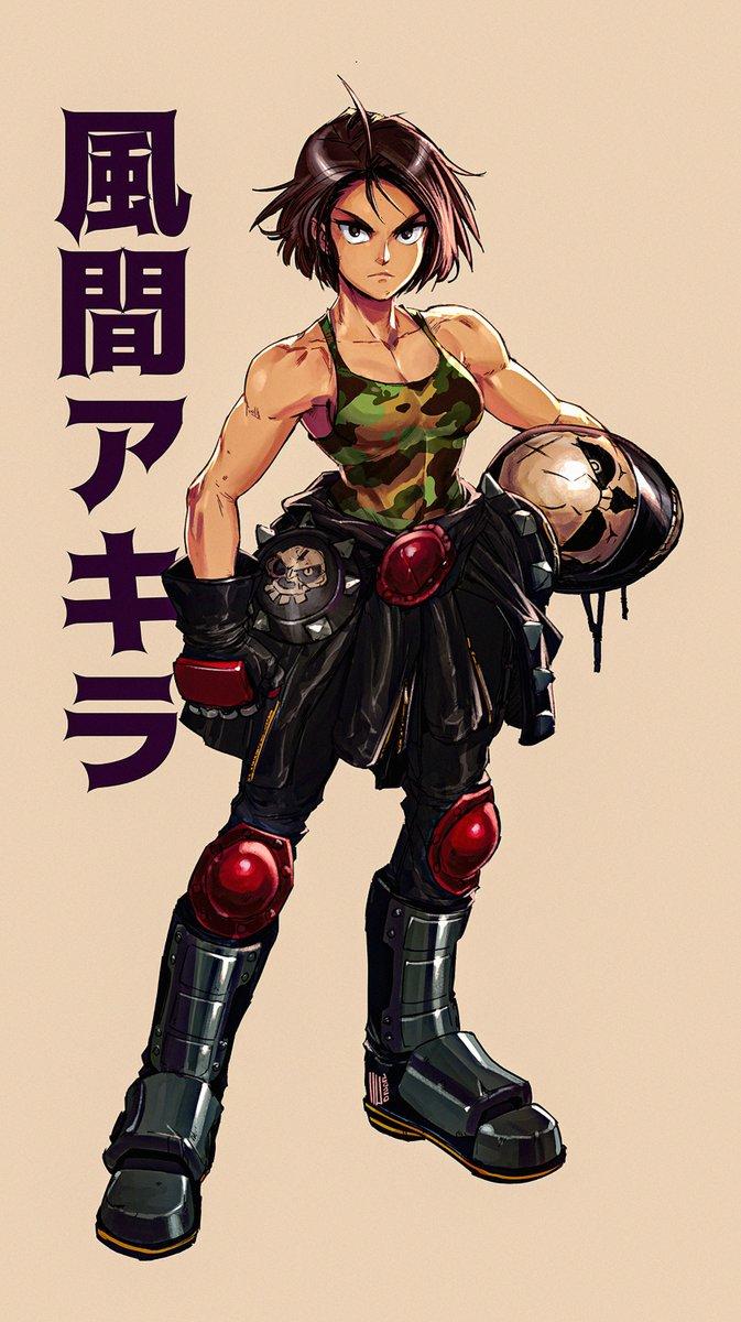 風間 アキラ #AkiraKazama  #Capcom #RivalSchools