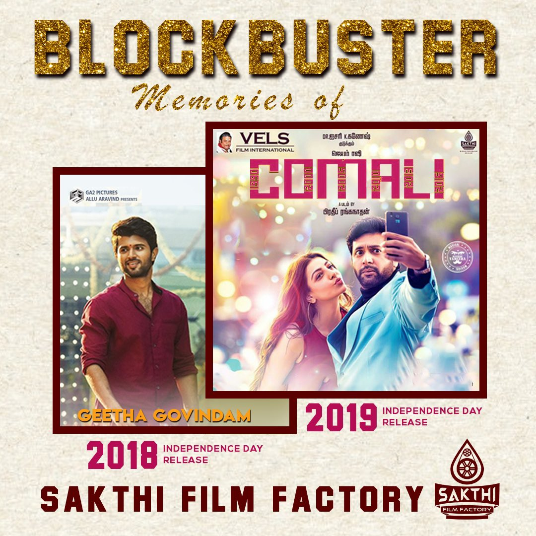 Aug 15th has always been very special for us by delivering two Blockbusters #GeethaGovindam in 2018 & #Comali in 2019! We thank Press,fans & entire team of both movies for their constant support 🙏  #1YearOfBBComali  @VelsFilmIntl @actor_jayamravi  @GA2Official @TheDeverakonda https://t.co/aaLaYIXrzx