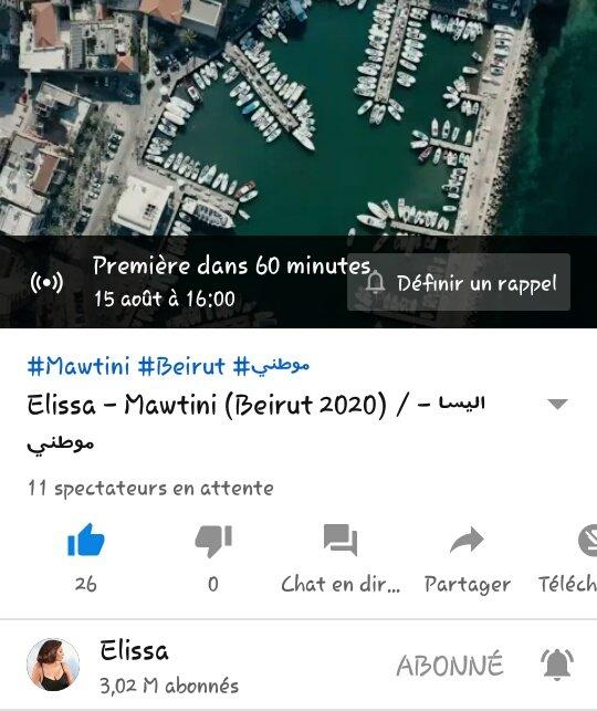 😍😍💥 #Mawtini #lebanon #Elissa2020