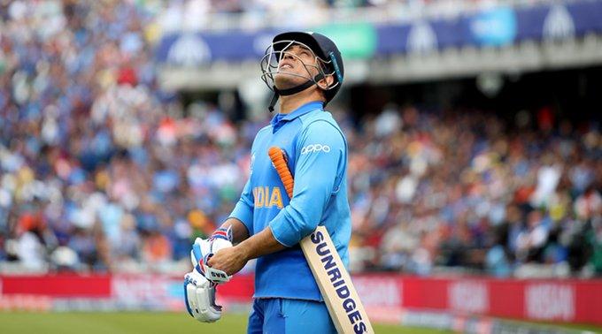 #BREAKING : महेंद्र सिंह धोनी ने अंतरराष्ट्रीय क्रिकेट से संन्यास का किया ऐलान #MSDhoni #Dhoni
