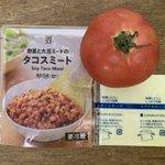 これで夏の暑さに勝利⁉タコスミートとトマトを使った激ウマ料理‼