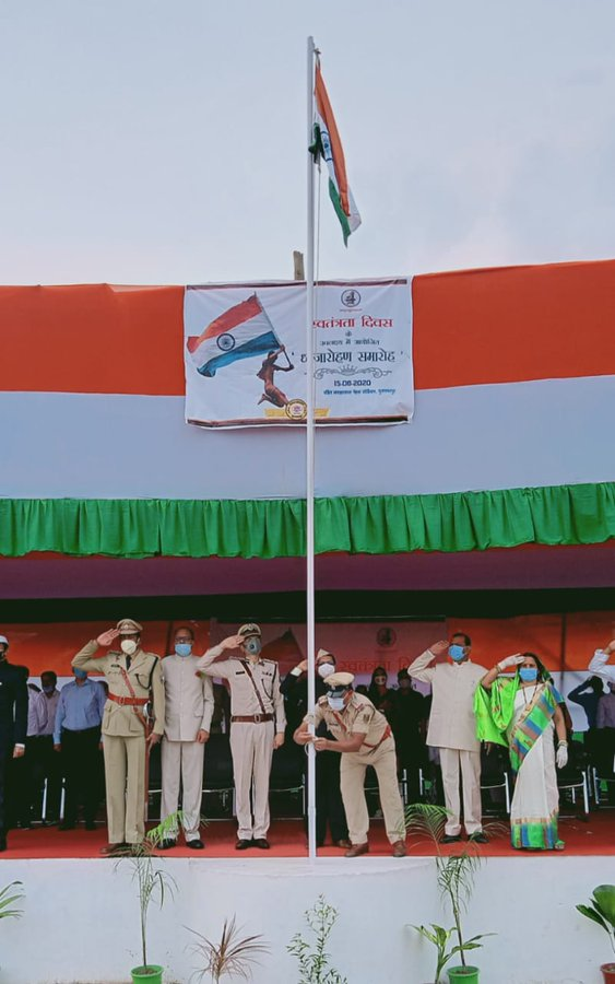 #74th_Independence_Day #Muzaffarpur unfurled the tricolor at collectoriate.