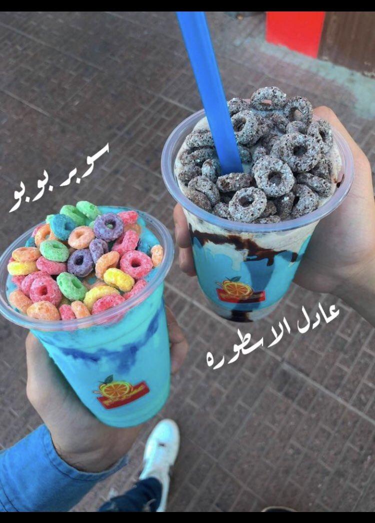 عصير تايم 39ertime Riyadh تويتر