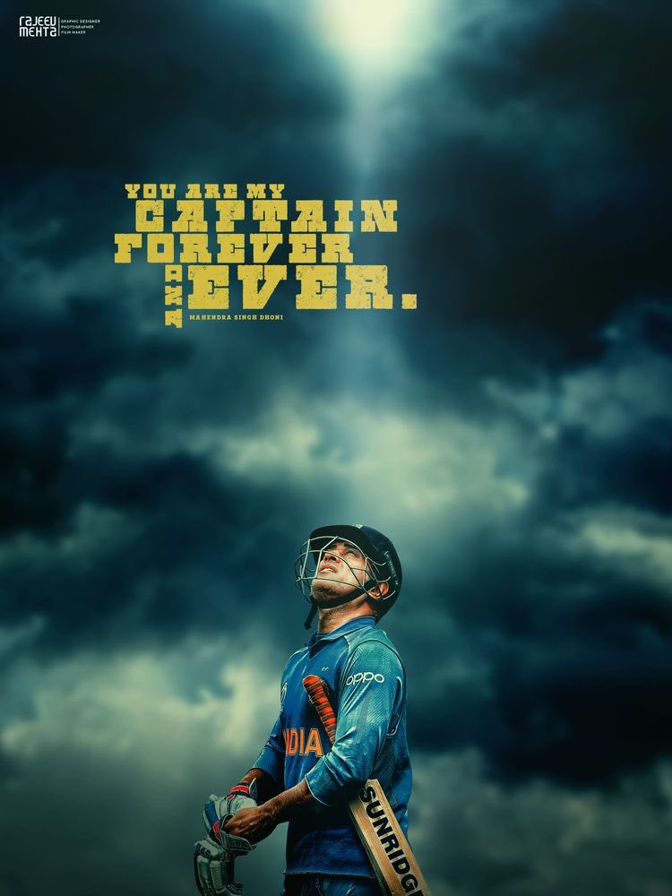 Thank you for all the memories #MsDhoni  You are a true hero and you will forever be our Captain 😭 Bass Bhagwan ab 2020 ko yahi pe khatam kar do 💔 Aur dard nahi dekha jaayega 😩 #DhoniRetires #MSDhoni7 https://t.co/1YM508rmmI