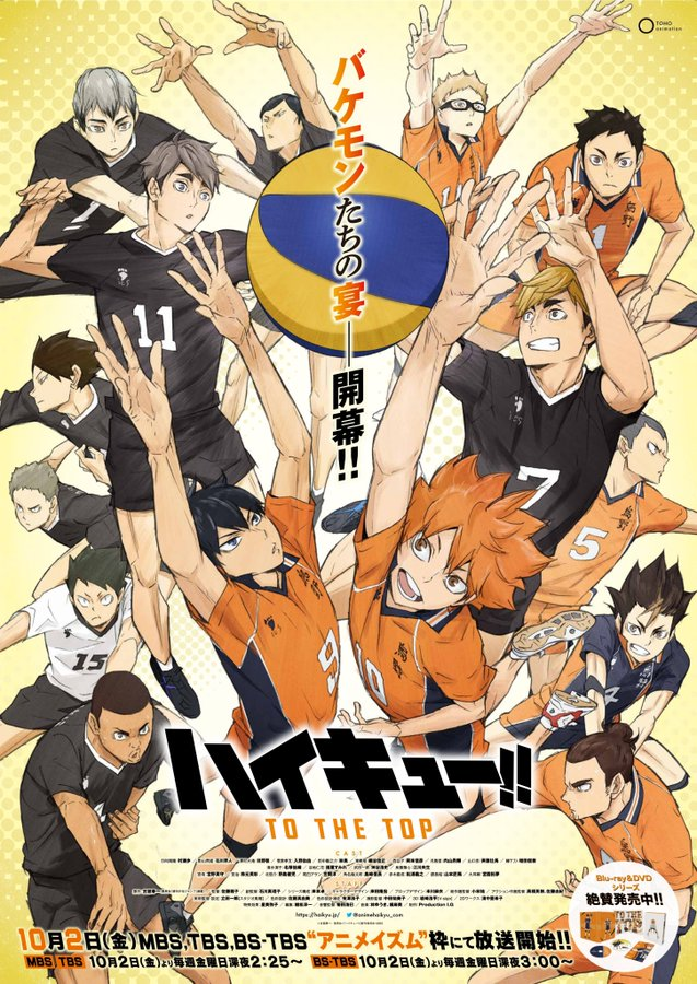 Haikyu!! 'To The Top' Anime's 2nd Part Reveals Theme Song Artists, October 2 Premiere, PVs