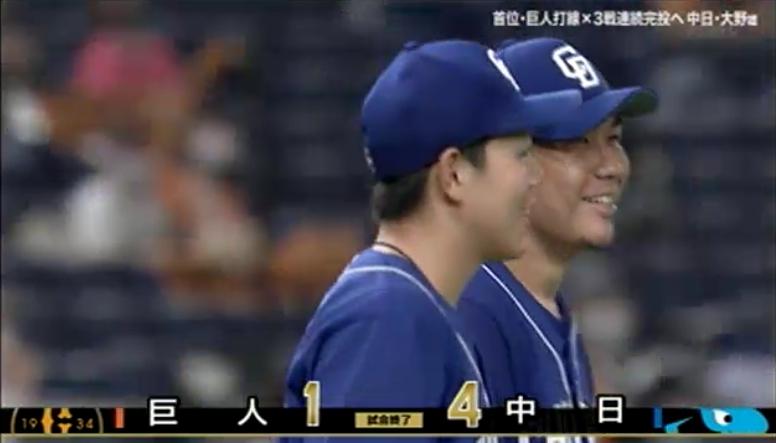 どらほー!大野雄大ほー!3試合連続完投勝利ほー!マスターほー!京田ほー!キノタクほー!連勝ほー!カード勝ち越しほー!