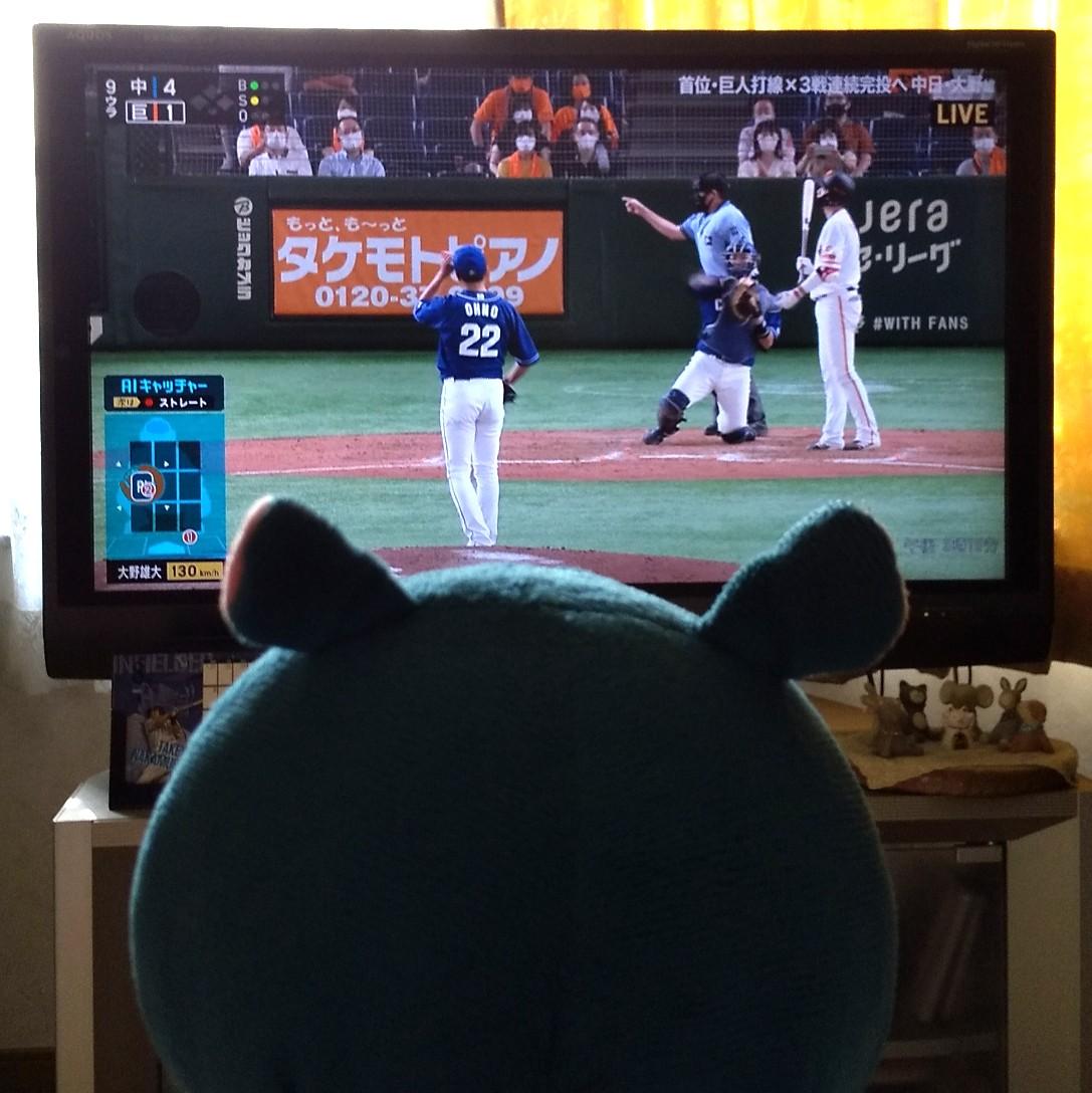 翔吾さんのお友達の、自称世界の大野さんを見守っていた、あっきー。📺∈(゚◎゚)∋🎶3試合連続完投勝利、おめでとう✨✨✨