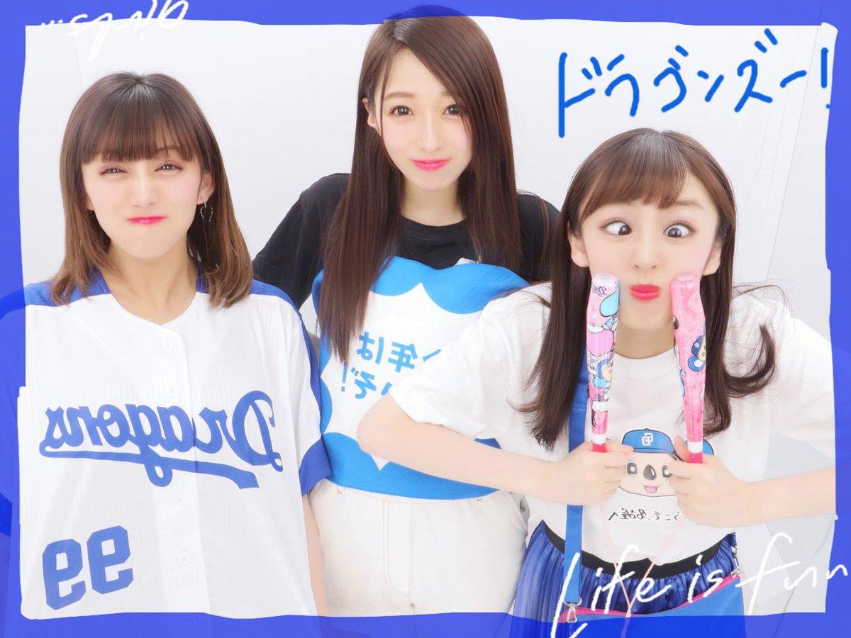 どらほーーーー🥳大野投手3試合連続完投勝利💪💪💪#dragons