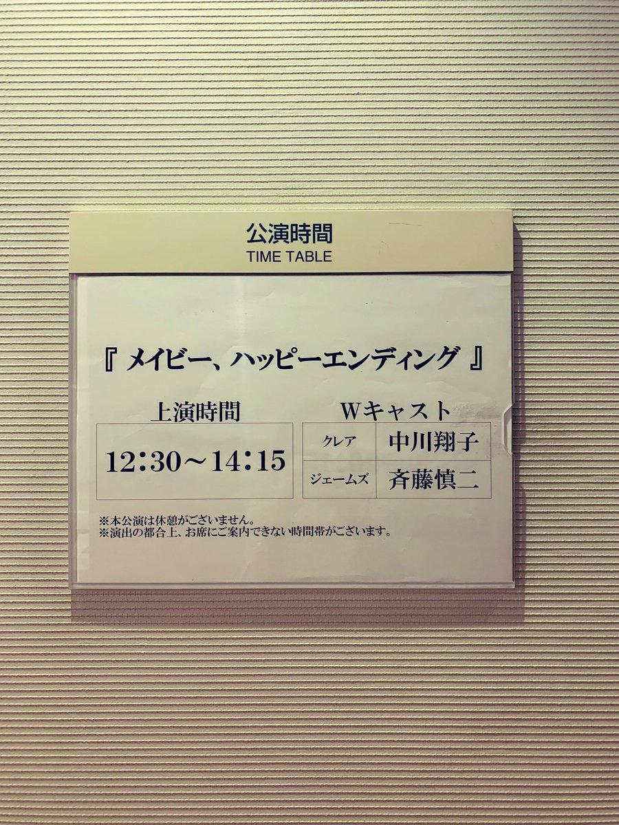 斉藤 ジェームズ
