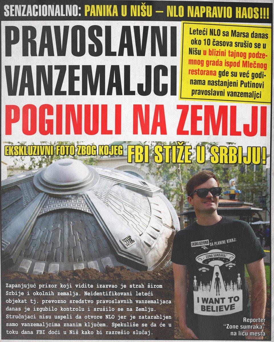FBI STIŽE U SRBIJU: Pravoslavni vanzemaljci poginuli na Zemlji