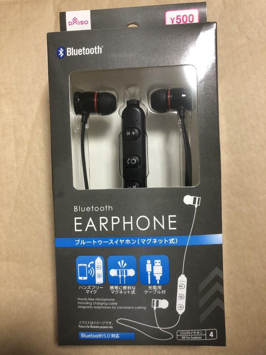 Bluetooth イヤホン ダイソー