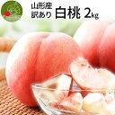 桃食べたいのtwitterイラスト検索結果