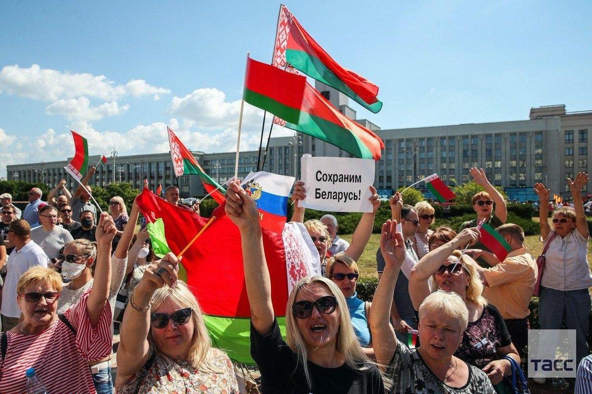 митинги Беларусь