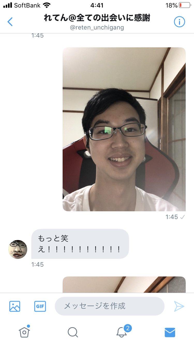 ゲーム配信者のファンサ03