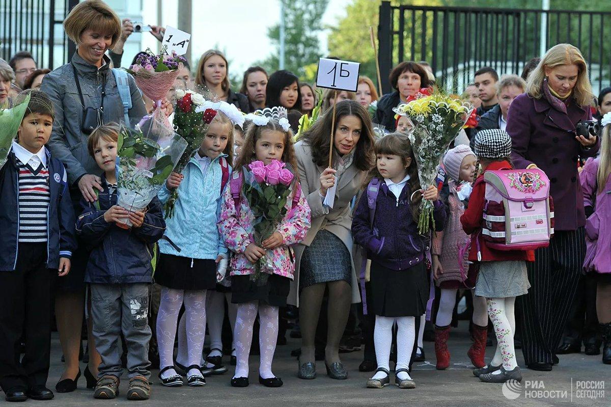 первые школ в россии картинки среду