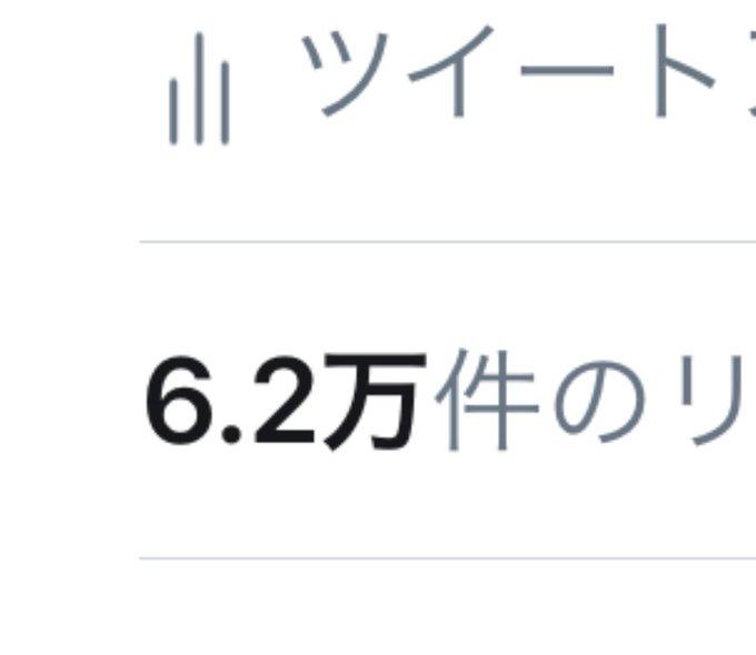 AV女優深田えいみのTwitter自撮りエロ画像102