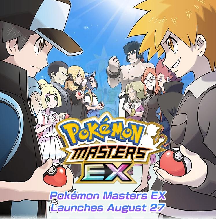 【まもなく生放送】新世界で交錯する心を攻略してアカギ&パルキアを仲間にする ポケモンマスターズ #65 #ポケマス #PokemonMasters