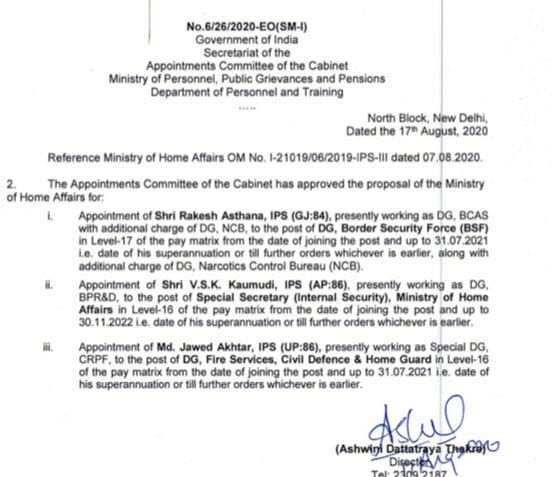 Rakesh Asthana appointed as DG of BSF