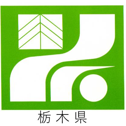 コロナ ツイッター 栃木