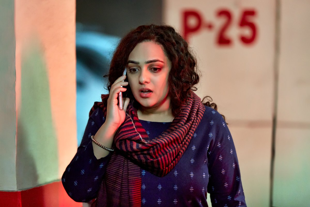 Is there a connection between C-16 and P-25? #BreatheIntoTheShadows @MenenNithya