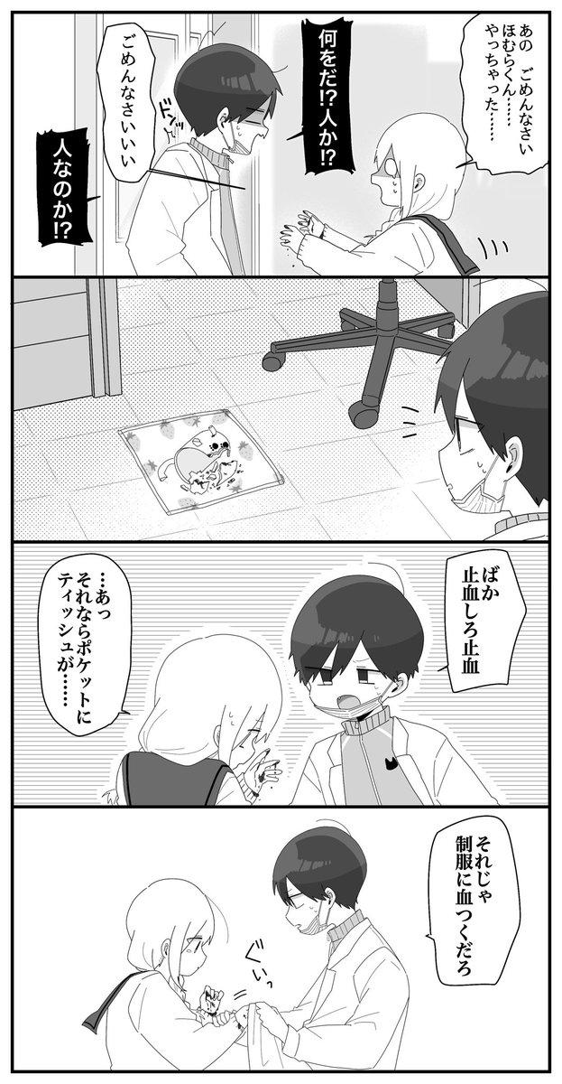 バンク マギ 漫画 マギ 37(最新刊)
